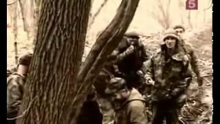 Спецназ ГРУ. Волкодавы (Part 3/3)