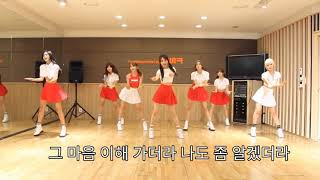 AOA Heart Attack dance mirror with lyrics// 에이오에이 심쿵해 안무 거울 …