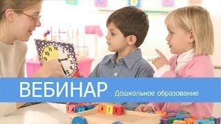 Правила ведения качественного документооборота в дошкольном  учреждении