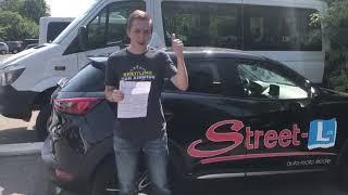 Bravo Mathieu, permis réussi avec Street-L auto-école 079 666 33 50