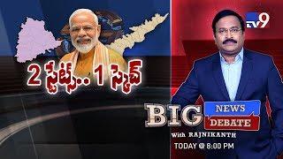 Big News Big Debate : BJP Focus on Telugu States - Rajinikanth TV9