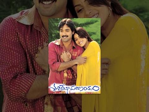 Sasirekha Parinayam Full Length Telugu Movie || Tarun , Genelia D'Souza