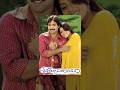 Sasirekha Parinayam Full Length Telugu Movie || Tarun , Genelia D'souza video