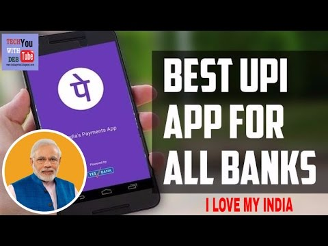 The best UPI (Unified Payment Interface) app for SBI, ICICI, HDFC,CBI, AXIS,BOB and all other banks