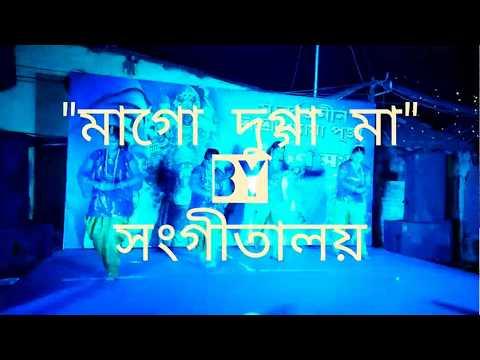 Dugga Ma (দুগ্গা মা) | Arijit Singh | Bolo Dugga Maiki | Sangitalay | Dance Programme