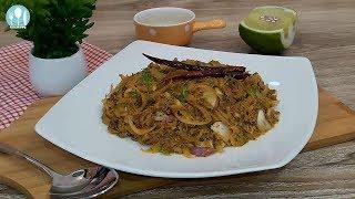 মাওয়া ঘাটের তাজা ইলিশ /লেজের ভর্তা | Ilish Macher Vorta | Hilsha Fish Vorta Bangla Recipe.