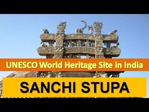 Sanchi - Top tourist place in india   UNESCO World Heritage Site in India   सांची स्तूप मध्य प्रदेश