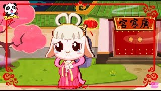 Chinese Fairy Tale about Chang'e |  Happy Mid-autumn Festival | Animation For Babies | BabyBus
