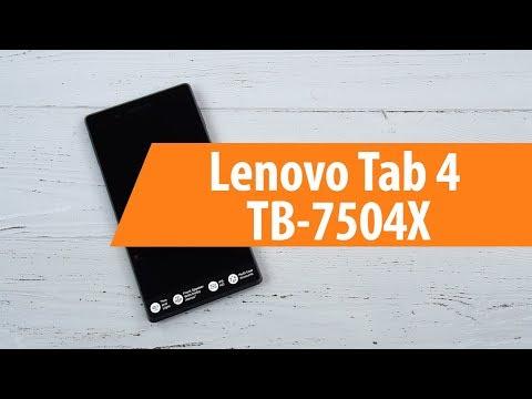 Распаковка планшета Lenovo Tab 4 TB-7504X / Unboxing Lenovo Tab 4 TB-7504X