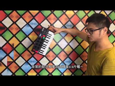 面包碎碎念:Akai MPK Mini Play一分钟了解这台MIDI键盘/键盘中国论坛