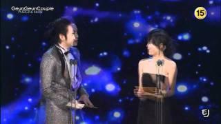 Jang Geun Suk sings Fly me to the Moon, Geun Young