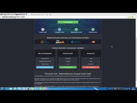 file-seven.com - платят за скачивание, как зарегистрироваться, как заработать 1000 рублей в день