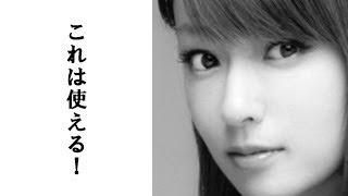 無敵の可愛さを放ち続ける、深田恭子さん。 【チャンネル登録】はコチラ...
