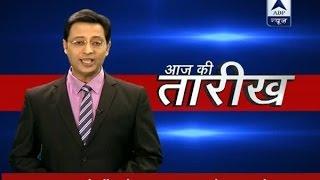Watch 'Aaj Ki Tareekh' with Kishore Ajwani tonight at 8, only on ABP News