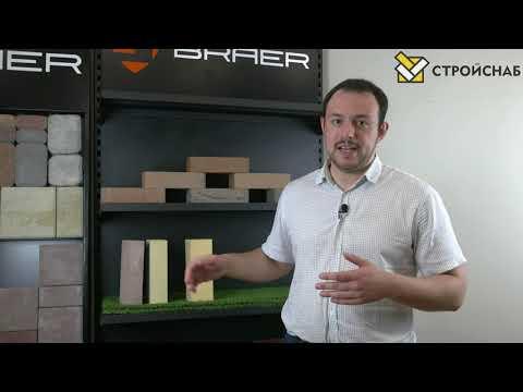 Керамический или Силикатный кирпич? В чем разница?