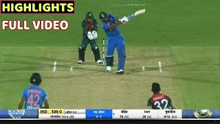 India Vs Bangladesh 2nd T-20 Match Full Match Highlights..!