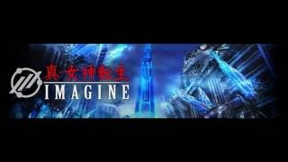 ~真・女神転生IMAGINE~ BGM集:第1弾