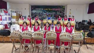 한두레마을  축제 오프닝공연