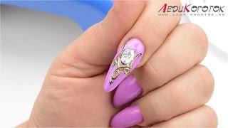 Дизайн ногтей. Жидкие камни / Литье