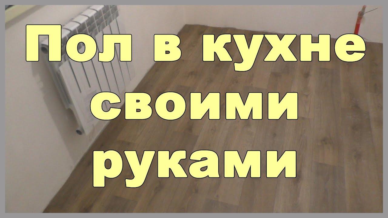 Коммерческий линолеум Tarkett Sprint Pro КМ-2 в Перми - YouTube