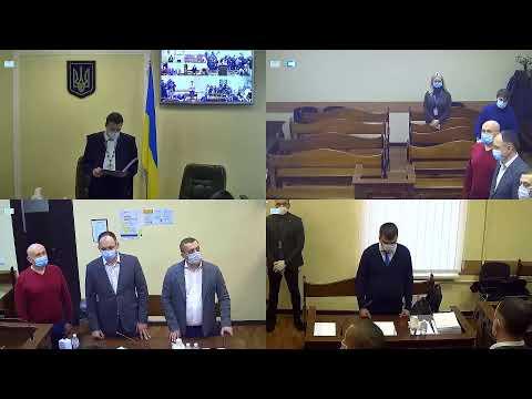 Обрання запобіжного заходу заступникові голови Офісу Президента України