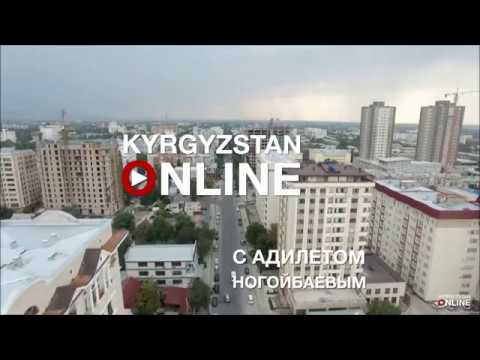 """Бишкек-2017, Новая улица ресторанов и обзор """"Асанбай-центра"""""""