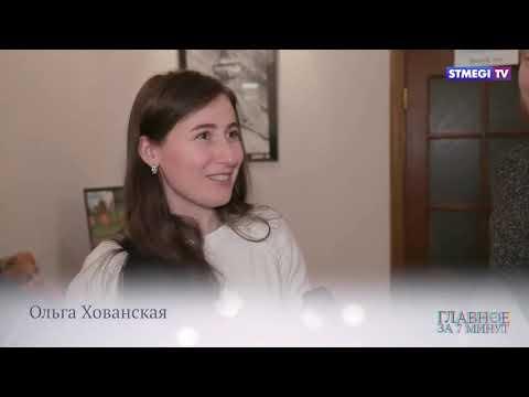 """STMEGI TV: В театре Шалом подавали """"Фаршированную рыбу с другим гарниром"""""""