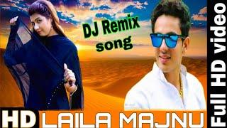 Download Laila Majnu Diler Singh Kharkiya Sonika Singh Official Dj