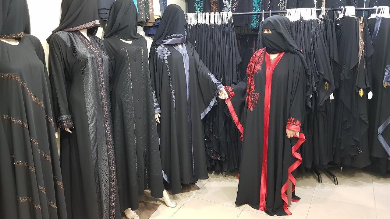 Dubai Abaya Designs 2018 Saudi Abaya Designer Red