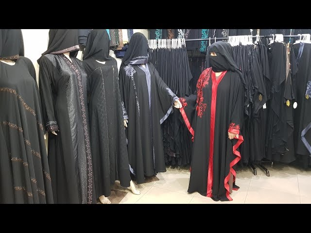 Dubai Abaya Designs 2018 | Saudi Abaya Designer | Red Queen Abaya | Dubai Designer