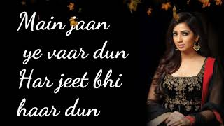... : the song is sung by shreya ghoshal and composed ami mishra, features emraan hashmi a...