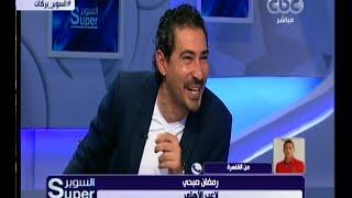 نصيحة محمد بركات لرمضان صبحي (فيديو)