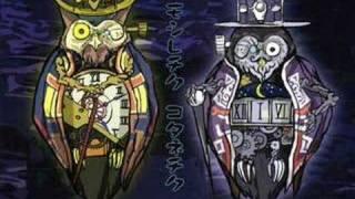 Baixar Okami OST - Twin Devils Lechku & Nechku Theme