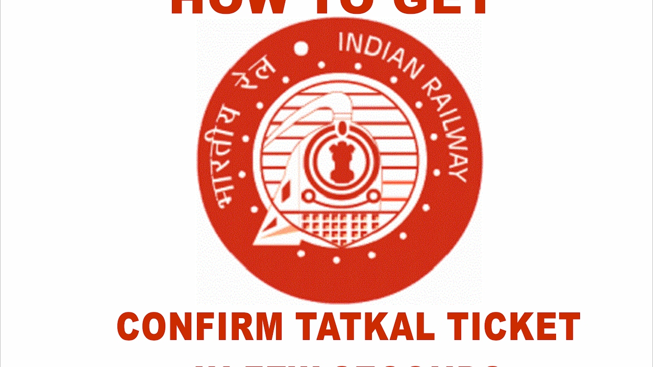 how to get ticket on it