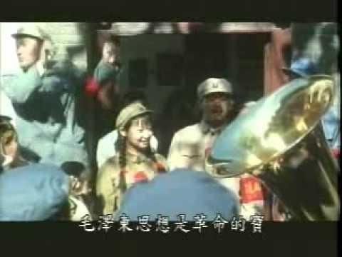 活著-革命婚禮(大陸電影片段 文革時期婚禮)3gs1953 - YouTube