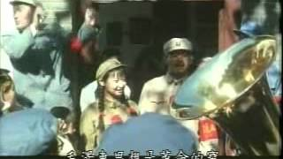 活著-革命婚禮(大陸電影片段 文革時期婚禮)3gs1953