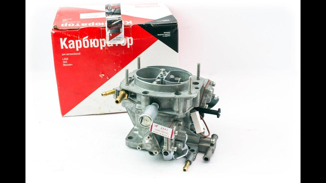 Распаковка и обзор: Карбюратор Солекс 21083-1107010 производства ДААЗ