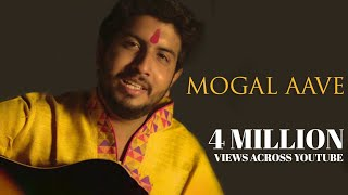 Mogal Aave | Jigrra  (Jigardan Gadhavi) | Shree Kavi Daad | Official Music Video