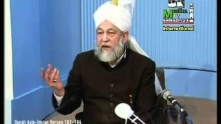 Francais Darsul Quran 5th February 1995 - Surah Aale-Imran verses 182-184 - Islam Ahmadiyya