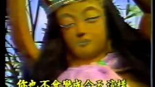 女暴君出場+音樂(錄影帶版)