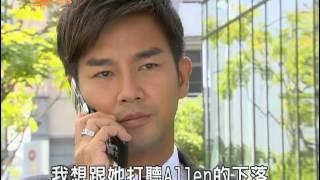 Phim Dai Loan | Phim Tay Trong Tay tap 200 | Phim Tay Trong Tay tap 200