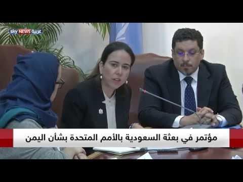 سفيرة الإمارات لدى الأمم المتحدة: عدد المستفيدين من المساعدات الإغاثية تضاعف من 3 إلى 7 ملايين  - 19:22-2018 / 6 / 21