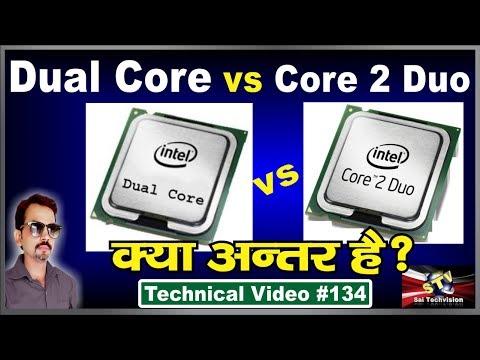 Dual Core vs Core 2 Duo Which is Better in Intel Processor in Hindi #134