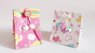 [Origami] Paper Gift Bag DIY | Paper Bag Decoration | 禮物袋折紙教程,送給朋友