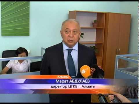 11 06 15 Центральная Городская Клиническая Больница открыла свой call-центр