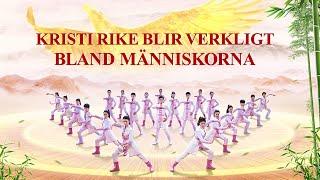 Kristi rike blir verkligt bland människorna - Lovsångsdans