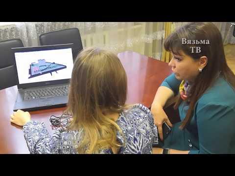 Прием граждан Главой Вяземского района Инной Демидовой Октябрь 2019