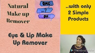 How to remove makeup easily? Make up kaise hattaye ? Natural make up remover