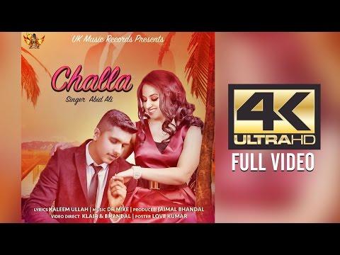 Challa 🔘 Abid Ali 🔘 4K Video 🔘 UK Music Records