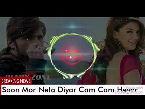 Soon Mor Neta Diyar Cam Cam Heyar-DJ Bigal Boss DJ Sourav Babu DJ Jainath Boss